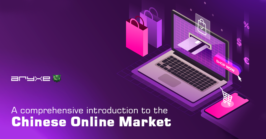 Comprehensive Introduction to the Chinese Online Market